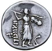 Denarius (Hungarian Group) – reverse