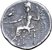 Drachm (Philip III Type) – reverse