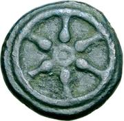 1 Quartuncia (Wheel / Axe; struck) – obverse