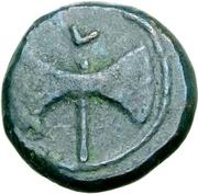 1 Quartuncia (Wheel / Axe; struck) – reverse
