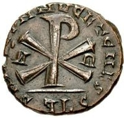 Bronze Æ - In the name of Magnentius, 350-353 -  obverse