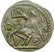 Bronze Æ - In the name of  Constantius II, 337-361 (Horseman facing down; partial reverse legend) -  obverse