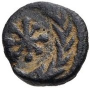 1 Nummus (Imitating Vandal Sardinia Nummus) – reverse
