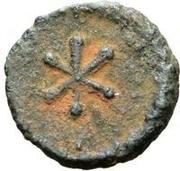 1 Nummus (Imitating Vandal Kingdom Nummus) – reverse