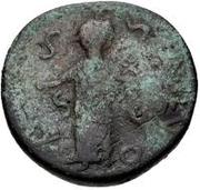 Unknown Æ - Imitating Antoninus Pius, 138-161 – reverse