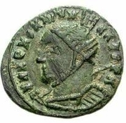 Bronze Æ - In the name of Constantine I, 306-337 (Bust facing left; with podium) -  obverse