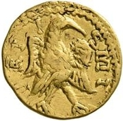 1 Quinarius - Imitating Aurelian, 270-275 – reverse