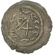 Unknown Æ (Uncertain Sogdian mint; Eastern Sogdiana) – reverse
