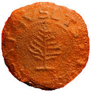 "1 Shilling ""Pine Tree"" (Large Planchet 27-31 mm) – obverse"