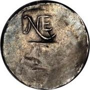 1 Shilling (NE) – obverse