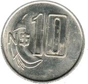 10 Nuevos Pesos -  reverse