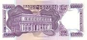 1 000 Nuevos Pesos -  reverse