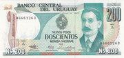 200 Nuevos Pesos – obverse