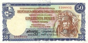 50 Pesos (Law of Jan. 2nd., 1939) – obverse