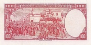 100 Pesos (Law of Jan. 2nd., 1939-Issued by BROU) – reverse