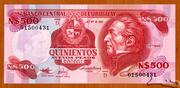 500 Nuevos Pesos – obverse