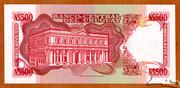 500 Nuevos Pesos – reverse