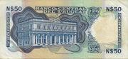 50 Nuevos Pesos -  reverse