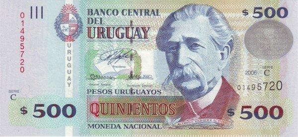 Uruguay 500 Pesos 1939-1966   Laurel branch, Bank notes