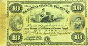 10 Pesos (1 Doblon) – obverse