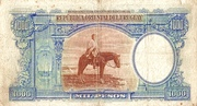 1 000 Pesos (Law of Aug. 14th., 1935) – reverse