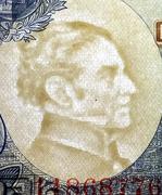 50 Pesos (Law of Jan. 2nd., 1939) -  obverse