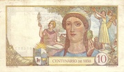 10 Pesos (Constitution Centennial) – reverse