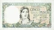 5 Pesos (Constitution Centennial) – obverse