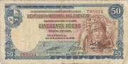50 Pesos (Law of Jan. 2nd., 1939 - Issued by BCU) – obverse