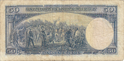 50 Pesos (Law of Jan. 2nd., 1939 - Issued by BCU) – reverse