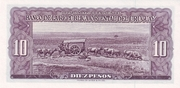 10 Pesos (Law of Jan 2nd., 1939 - Issued by BCU) – reverse