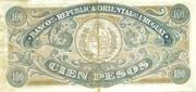 100 Pesos – reverse