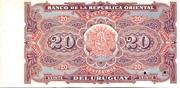 20 Centésimos (Not issued) – reverse