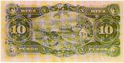 10 Pesos (Provisional) – reverse