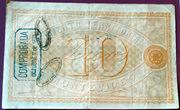 10 Pesos (Sociedad de Fomento Territorial) – reverse