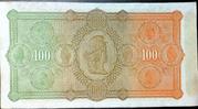 100 Pesos (Banco de Londres y Río de la Plata) – reverse