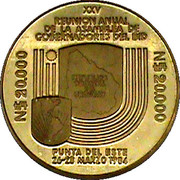 20 000 Nuevos Pesos (Gold coinage and BID Meeting; Piedfort issue) -  reverse
