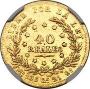 40 Reales (Pattern) – reverse