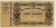 100 Francs (Caisse Hypothécaire et de Crédit du Canton du Valais) – obverse