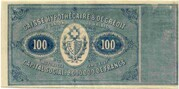 100 Francs (Caisse Hypothécaire et de Crédit du Canton du Valais) – reverse