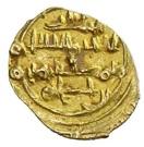 Fractional Dinar - 'Abd al-'Aziz al-Mansur (Amirid dynasty) – reverse