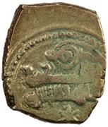 Fractional Dinar - 'Abd al-'Aziz al-Mansur - 1021-1061 AD – obverse