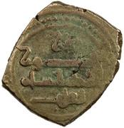 Fractional Dinar - 'Abd al-'Aziz al-Mansur - 1021-1061 AD – reverse