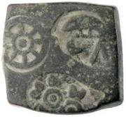 1 Karshapana -  obverse