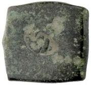 1 Karshapana -  reverse