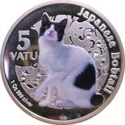 5 Vatu (Japanese Bobtail) – reverse