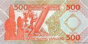 500 Vatu – reverse