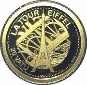 20 Vatu (La Tour Eiffel) – reverse
