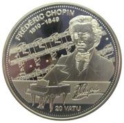 20 Vatu (Frédéric Chopin) – reverse