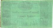 20 francs - Banque populaire de la Broye – reverse